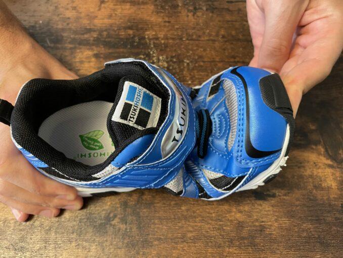 Tsukihoshi Shoes for Orthotics
