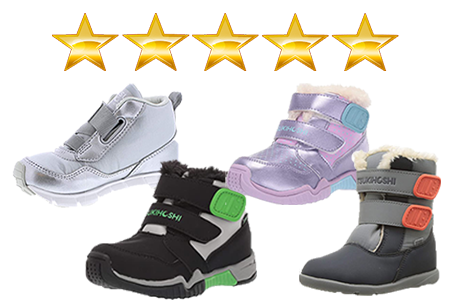 the-best-Tsukihoshi-boots-for-kids