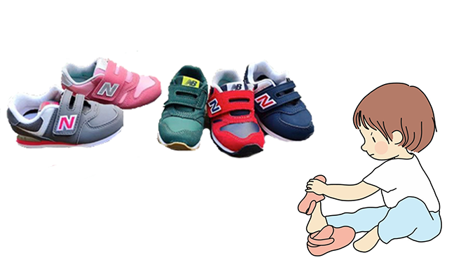Best New Balance Shoes for Toddlers